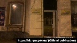 Інцидент стався у ніч на 7 листопада, невідомі здійснили постріли у вікно і вхідні двері будівлі
