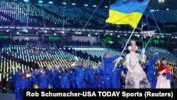 Украинская сборная во время церемонии открытия Олимпиады в Пхенчхане, 9 февраля 2018 год