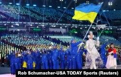 Українська збірна на Олімпіаді-2018