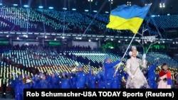 Збірна України під час церемонії відкриття Олімпіади в Пхьончхані, 9 лютого 2018 року