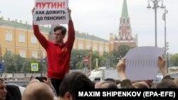 Акція протесту проти пенсійної реформи. Росія, Москва, 19 липня 2018 року