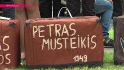 Литва провела неделю в трауре по жертвам сталинских депортаций
