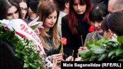 Ceremonia e përkujtimit para parlamentit të Gjeorgjisë, 9 prill 2015