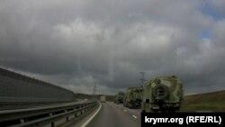 воена опрема на Крим, архивска снимка