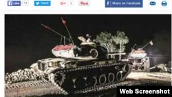 Türkiyə mediası zirehli texnikanın İraqdan çıxarılmasına başlandığını xəbər verir