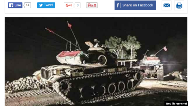 Турецькі військові на півночі Іраку, фото з соцмереж