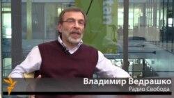 Владимир Ведрашко, Радио Свобода