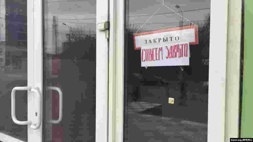 На надписи на дверях магазинов: «Закрыто» - народ реагирует по-разному, но большинство переспрашивает: «Совсем закрыто?!»