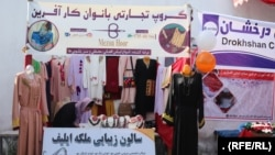 زهره زنی که صنایع دستی میدوزد