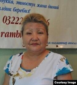 Дарика Асилбекова.