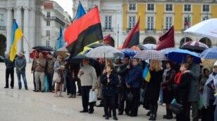 В Лісабоні мирною ходою вшанували пам'ять жертв Голодомору