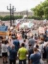 Хабаровск, митинг