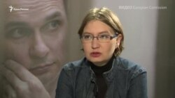Речь Сенцова на вручении премии Сахарова зачитает сестра (видео)