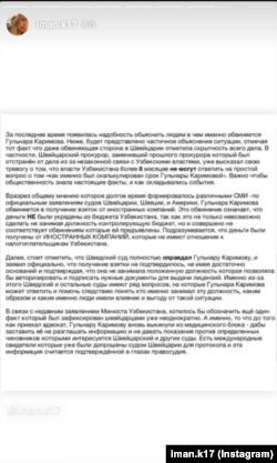 Имон Каримованинг 4 июль кунги InstaStory пости.