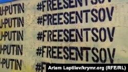 Акция в поддержку осужденного в России Олега Сенцова