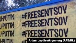 Rusiyede mahküm etilgen Oleg Sentsovğa qoltutuv aktsiyası