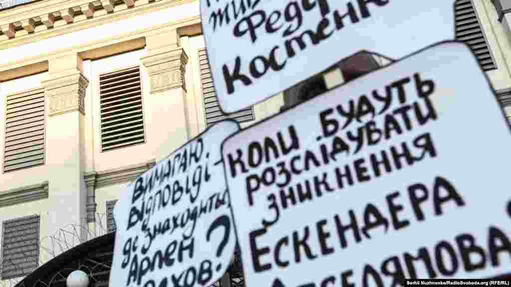 По данным активистов, с момента аннексии Крыма Россией пропали 44 крымчанина.
