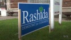 Američki muslimani za Kongres