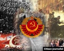 """Картина таджикского художника - """"Народ и СССР!"""" . Иллюстративное фото."""