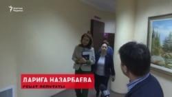 Дариға Назарбаева ұлы туралы сұраққа жауап бермеді