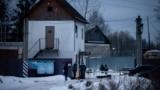 Даромадгоҳи зиндоне, ки Навалний онҷо нигаҳдорӣ мешавад.