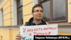 Пикет в поддержку Олега Кашина в Петербурге.