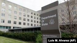 Державний департамент США закликав Росію «негайно звільнити» кримчан, які чинили опір «жорстокій окупації» Криму