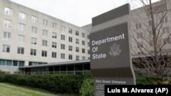 The State Department in Washington, Monday, Dec. 15, 2014.