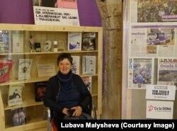 Татьяна Исаева в барселонском женском центре Ca la Dona, апрель 2019