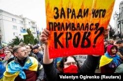 Київ, 6 жовтня 2019 року