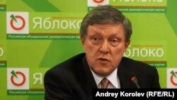 Григорий Явлинский - постоянный участник президентской избирательной кампании
