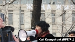 Алмати - 25 февруари
