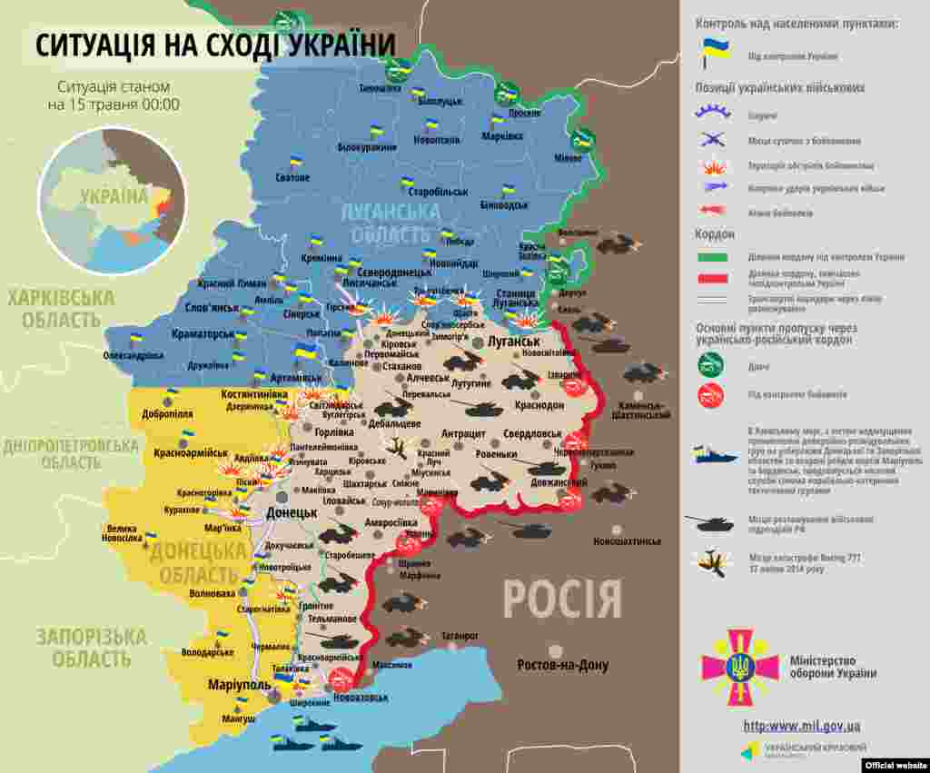 Ukraine – UKRAINIAN Map: The situation in a combat zone at Donbas, 15May 2015