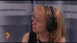 Дело Pussy Riot как проявление общественной нетерпимости