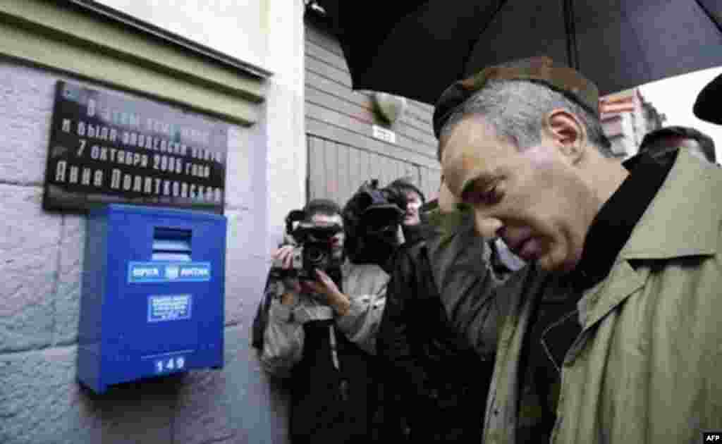 ...while Russian opposition leader Garry Kasparov visited Politkovskaya's apartment building to lay flowers and unveil a plaque. (photo: AFP)