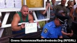 Протест проти неправомірних дій правоохоронців, Донецьк, 27 липня 2013 року