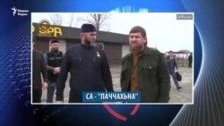 Маршо Радион тIаьххьара керланаш (10.10.2019)