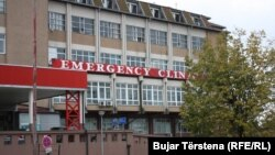 Qendra emergjente