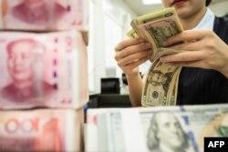 Теперь китайский юань становится цифровым
