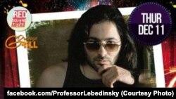 Фрагмент афиши одного из концертов Профессора Лебединского, которые он теперь вынужден играть в русских клубах Нью-Йорка