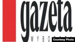 Poland -- Gazeta Wyborcza, logo, 2011