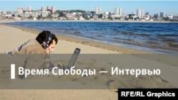 Время Свободы - Интервью