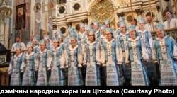 Нацыянальны акадэмічны народны хор імя Цітовіча