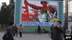 Солтүстік Корея астанасы Пхеньянның көрінісі. (Көрнекі сурет)