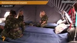 На Яворівському полігоні навчають військових медиків