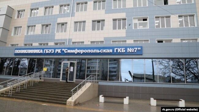 Симферопольская клиническая больница № 7