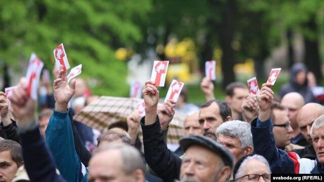 На зборах опозиції у Мінську, 15 травня
