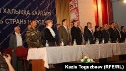 На собрании демократических сил «Вернуть страну народу!». Алматы, 31 мая 2014 года.