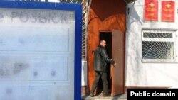 """""""Дальний"""" полиция бүлеге. 2012 елның март аендагы фото"""