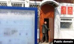 """Отдел полиции """"Дальний"""", 2012-й год"""
